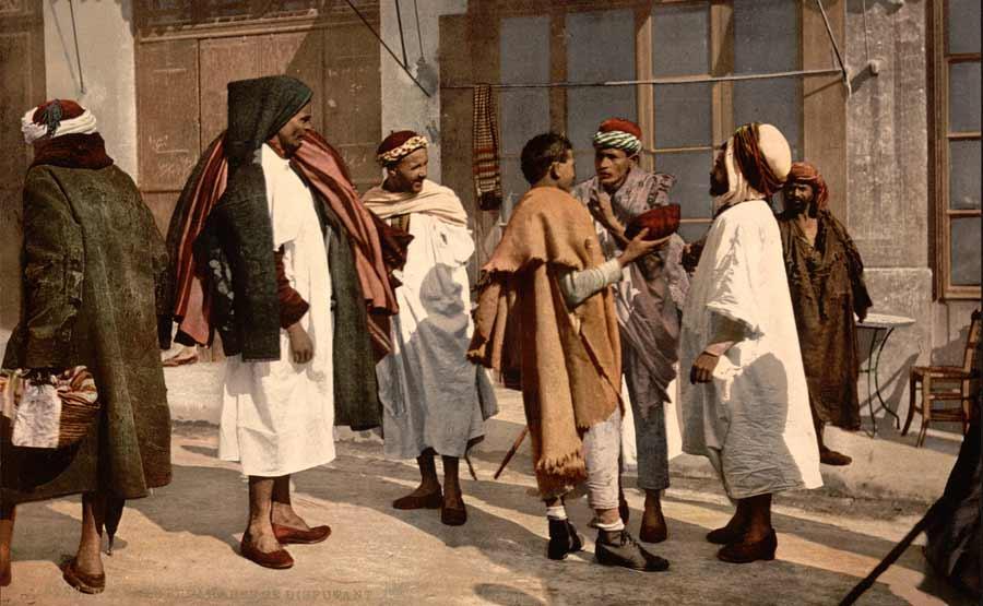history of arab street